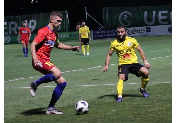 FC ALASHKERT - FCSB 0-3