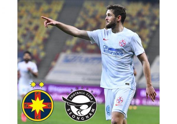 Sergiu Buș, transferat la Seongnam FC!